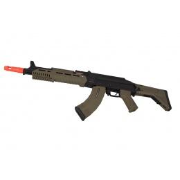 ICS CXP-ARK AK Style AEG Airsoft Rifle (OD Green)
