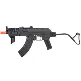 Double Bell AK RK-AIMS Tactical Airsoft AEG Rifle
