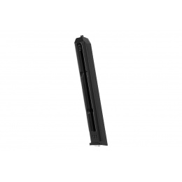 Umarex XBG Semi-Auto Air Pistol (Black)