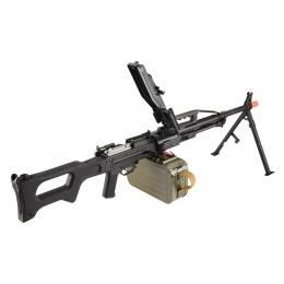 LCT PKP Airsoft AEG Light Machine Gun - BLACK