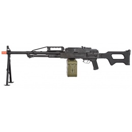 LCT PKP Airsoft AEG Light Machine Gun - BLACK