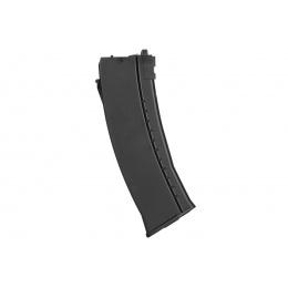 WellFire 45rd AK74U Gas Airsoft Magazine - BLACK