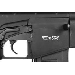 Echo1 Red Star IGOR VSS Vintorez Airsoft AEG Rifle - BLACK