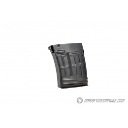 CYMA 200rd SVD High Capacity Airsoft Sniper Rifle AEG Magazine