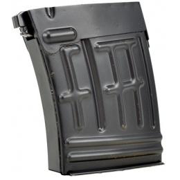 CYMA 100rd SVD Mid Capacity Airsoft Sniper Rifle AEG Magazine