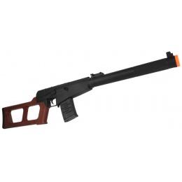 AY VSS Vintorez Full Metal Airsoft AEG Rifle - FAUX WOOD