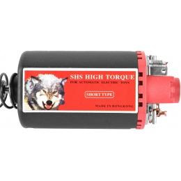 SHS PPS Airsoft AEG High Torque Short Type Version 3 Motor