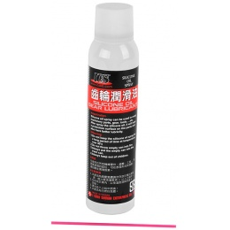 ICS Airsoft Silicon Oil Gear Grease Lubricant - Large 200ml Bottle