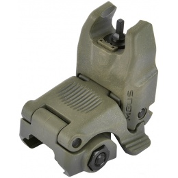 Magpul PTS MBUS Gen. 2 Back-Up Front Flip-Up Airsoft Sight - FOLIAGE