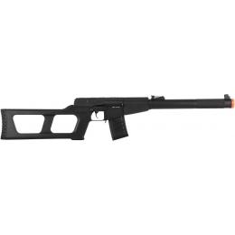 AY VSS Vintorez Full Metal Airsoft AEG Rifle - BLACK