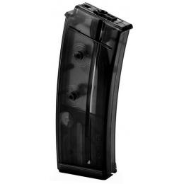 ICS 470rd SG 552 High Capacity Airsoft AEG Rifle Magazine