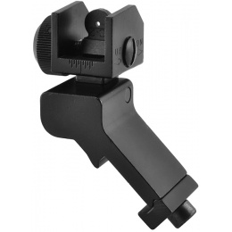 NcStar 45 Degree Offset Picatinny / Weaver Rail Flip-up Rear Sight