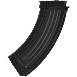 Lonex 520rd High Capacity Flash Magazine for AK Series AEGs