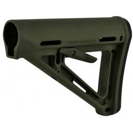 Magpul MOE Adjustable  Carbine Stock MilSpec Upgrade - OD GREEN