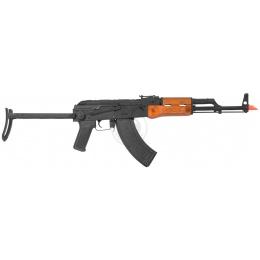 465 FPS CYMA CM048S AK47 AKMS Airsoft AEG Rifle - Metal/Real Wood