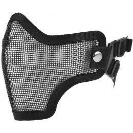 UK Arms Airsoft Metal Mesh Half Face Safety Mask - BLACK