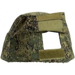 Jagun Tactical Airsoft Adjustable Helmet Cover - DIGITAL FLORA
