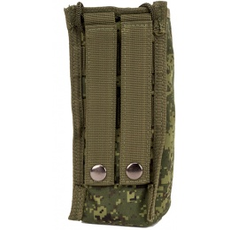 Jagun Tactical Airsoft MOLLE Large Tactical Radio Pouch - DIGITAL FLORA