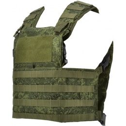 Jagun Tactical Ratnik MOLLE Plate Carrier - DIGITAL FLORA