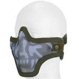 UK Arms Airsoft Tactical Metal Mesh Half Mask - DRAB/SKULL