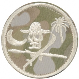 UK Arms Airsoft Hook and Loop Base Jihad Patch - WHITE/MULTICAM