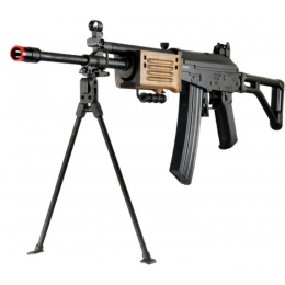 ICS Airsoft Galil ICAR ARM w/ Folding Stock Quick Deploy Bipod - BLACK