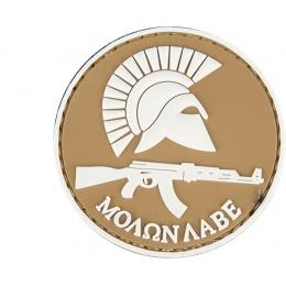 UK Arms AC-130C Molon Labe PVC Spartan Morale Patch - TAN