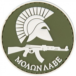 UK Arms AC-130B Molon Labe PVC Spartan Morale Patch - OD