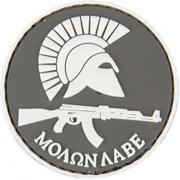 UK Arms AC-130A Molon Labe PVC Spartan Morale Patch - GRAY