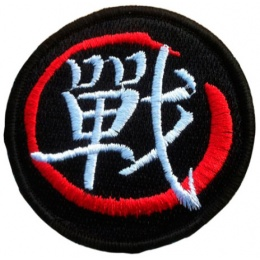 AMA Tactical Airsoft Fight Hook and Loop Patch - BLACK