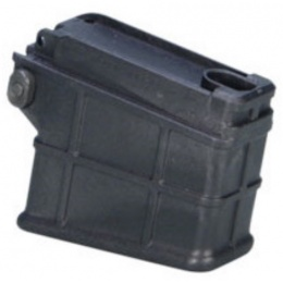 ARES Airsoft M16 Magazine to M4 Adapter for VZ58 AEG - BLACK