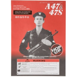 JG Tactical Version Jing Gong AK47 AEG Airsoft Rifle w/ Folding Stock - BLACK