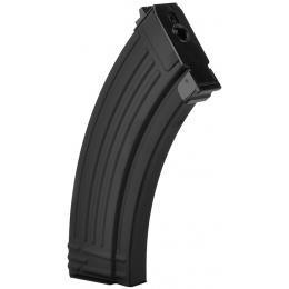 CYMA Airsoft 150-Round AK47 / AK-47 Mid Capacity Magazine for AEGs