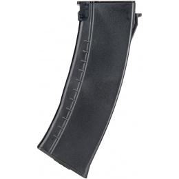 Sentinel Gears 500rd AK74 High Capacity Flash Magazine - BLACK