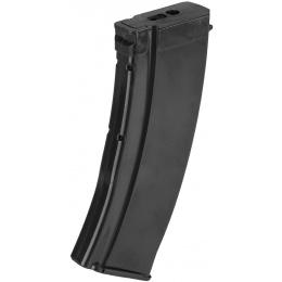 Sentinel Gears 70rd AK74 Low-Cap Airsoft AEG Magazine - BLACK