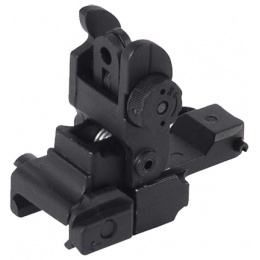 JG Flip-Up Rear Adjustable 20mm Picatinny Iron Sight - BLACK