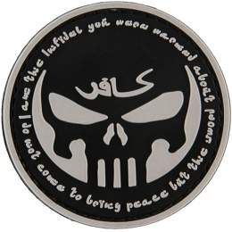 G-Force Infidel w/ Punisher PVC Patch (BLACK)