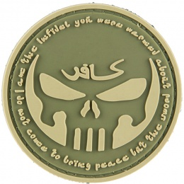 G-Force Infidel w/ Punisher PVC Patch (GREEN)