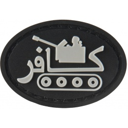 G-Force Tank Airsoft PVC Morale Patch - BLACK
