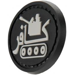 G-Force Tank Airsoft PVC Morale Patch - BLACK
