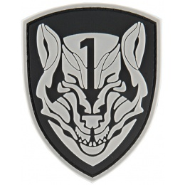 G-Force Shield Wolf Morale Patch - White