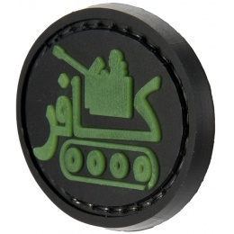 G-Force Glow in the dark Tank Morale Patch