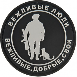 G-Force Russian PVC Morale Patch