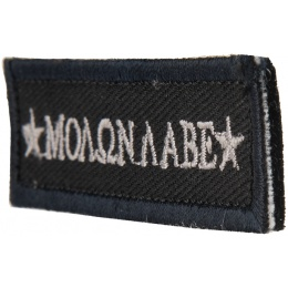 G-Force Molon Labe Embroidered Morale Patch - BLACK