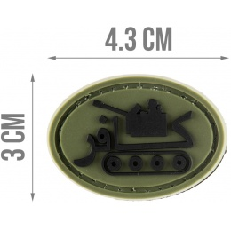 G-Force Tank Airsoft PVC Morale Patch - OD GREEN