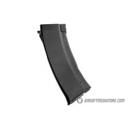 E&L 120rd Airsoft Mid Cap Magazine for AK74 AEG Rifle - BLACK
