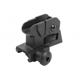 JG Adjustable / Detachable Full Metal Airsoft Rifle Rear Sight