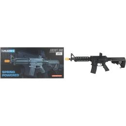 UK Arms P2207 Quad RIS M4 Spring Rifle - BLACK
