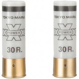 Tokyo Marui 30rd Shot Shell Magazine for TM Shotguns - WHITE