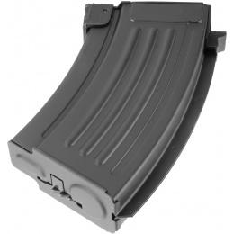 Tokyo Marui 250 Round High Capacity Magazine for TM AK47 Spetznaz AEGs - BLACK